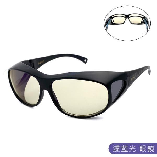 【南紡購物中心】【SUNS】MIT濾藍光眼鏡 (可套式) 外銷款 抗紫外線UV400  【C2005】