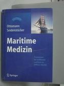 【書寶二手書T8/原文書_ZFW】Maritime Medizin-Praxiswissen für Schiffsär