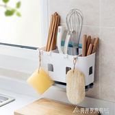 筷子架掛式筷籠瀝水筷子架家用筷子籠 廚房塑膠勺子收納架筷子筒 酷斯特數位3C