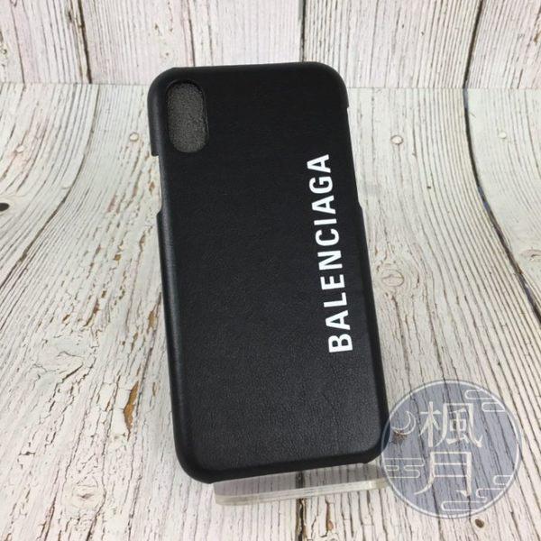 BRAND楓月 BALENCIAGA 巴黎世家 IPHONE X LOGO黑底白字 手機殼 保護殼 配件