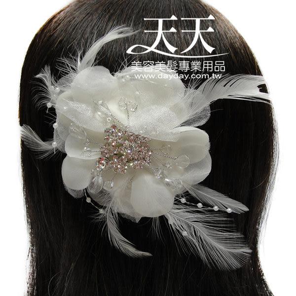【飾品.鑽飾.舞台.新娘秘書】新娘飾品頭花--A [75158]