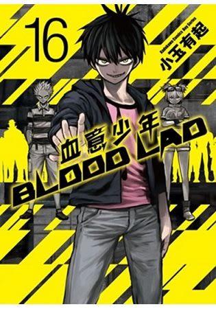 BLOOD LAD 血意少年(16)