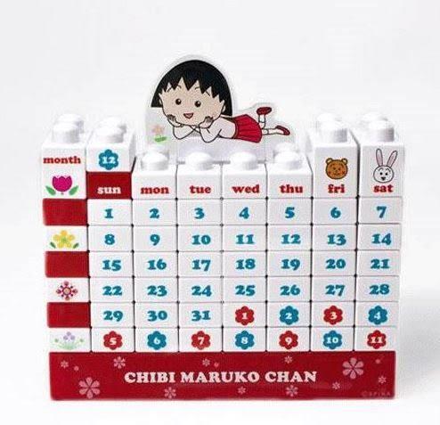 日本製小丸子積木萬年曆 (現貨) 萬年曆 桌上月曆 卡通月曆 櫻桃小丸子 日本正版 (呼呼熊)