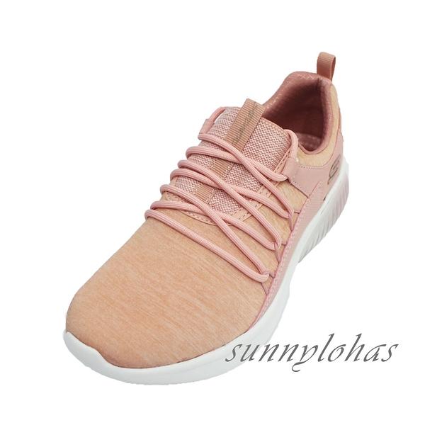 (A1) SKECHERS(女)氣墊運動鞋 Skech-Air Ultra Flex 健走鞋 13292ROS 玫瑰 [陽光樂活]