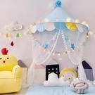 北歐兒童帳篷室內公主游戲玩具屋寶寶半月攝影讀書角 果果輕時尚