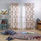 【訂製】客製化 窗簾 逐夢歐洲 寬45~100 高50~200cm 台灣製 單片 可水洗 厚底窗簾