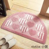 粉紅愛心玄關半圓防滑地墊 小號40x62cm 地墊 止滑地墊 踩踏墊 小地毯