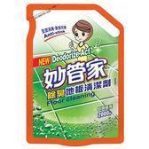 妙管家地板清潔劑補充包-田園馨香2000g【愛買】