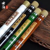 初學成人零基礎苦竹笛子學生兒童橫笛專業精制教學培訓竹笛樂器WY【四季生活館】