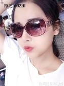 墨鏡太陽鏡女防紫外線新款圓臉時尚韓版潮眼鏡明星款網紅防曬墨鏡 交換禮物