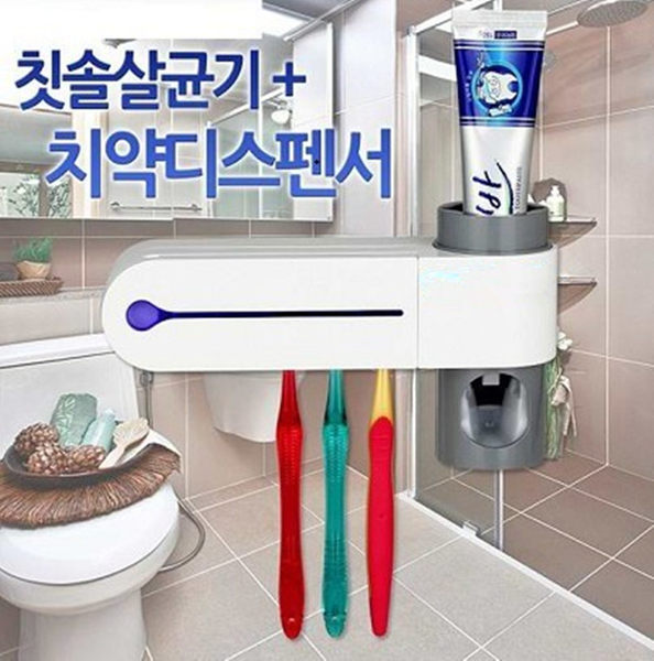 【紫外線牙刷架組】自動擠牙膏器+五位殺菌牙刷架套裝組 5位牙刷紫外線燈管消毒器