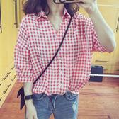 (全館一件免運)DE SHOP~(TT-2145)寬鬆顯瘦不規則格子七分袖襯衫