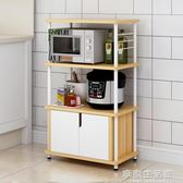 廚房置物架落地多層儲物櫃架子家用微波爐架烤箱架收納架碗架櫃子-享家生活館 IGO