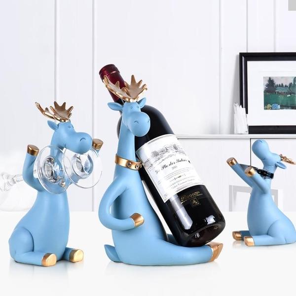 紅酒架歐式創意紅酒架擺件家用客廳現代簡約北歐高檔葡萄酒瓶高腳杯架子可卡衣櫃