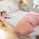 少女漫畫 Q3 雙人加大床包與雙人兩用被四件組 100%精梳棉 台灣製 棉床本舖