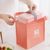保溫袋裝帶保溫桶套飯盒袋包手提拎的小袋子女便當餐包鋁箔加厚圓形帆布【【八折搶購】】