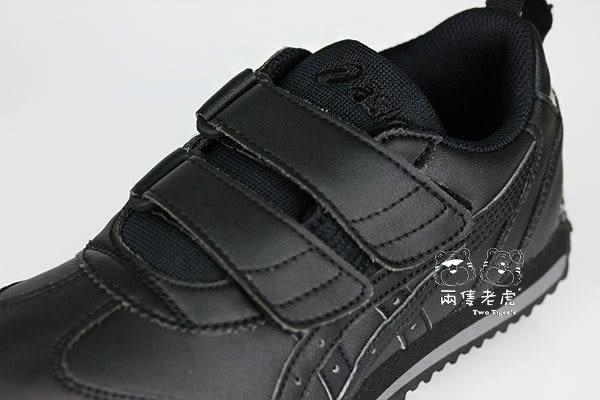 ASICS 亞瑟士 SUKU 黑色 魔鬼氈 運動鞋 中童鞋 NO.R1742