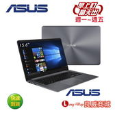 ASUS 華碩 X510UF 15吋筆電(i5-8250U/MX130/1TB/冰河灰) X510UF-0063B8250U
