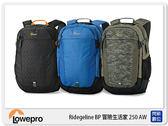 【分期0利率,免運費】Lowepro 羅普 RidgeLine 冒險生活家 250 AW 相機包 (250AW 公司貨)