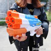 潑水節兒童水槍玩具成人漂流水搶大號男孩寶寶抽拉式高壓噴水槍呲igo  印象家品旗艦店
