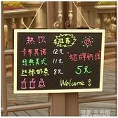 木質磁性掛式小黑板牆店鋪餐廳吧台菜單價目牌家用教學留言黑板 有緣生活館