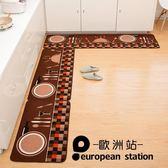 地墊/防滑墊廚房吸水墊子【歐洲站】