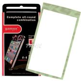 Sony Ericsson Xperia arc S 漾彩液晶(個性豹紋系列)螢幕保護貼