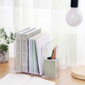 簡約透明塑膠書立 學生桌面收納書架書檔書架辦公資料架
