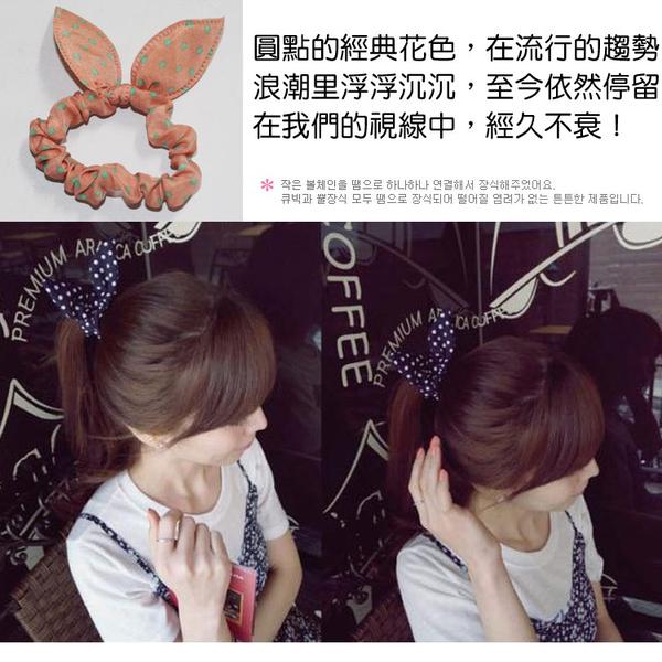 蝴蝶結兔子耳造型髮圈 韓版鬆緊髮圈 髮飾 髮帶 海軍風 點點普普風 米荻創意精品館