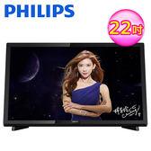 PHILIPS 飛利浦 22吋護眼液晶顯示器+視訊盒 22PFH5403【加贈螢幕架】
