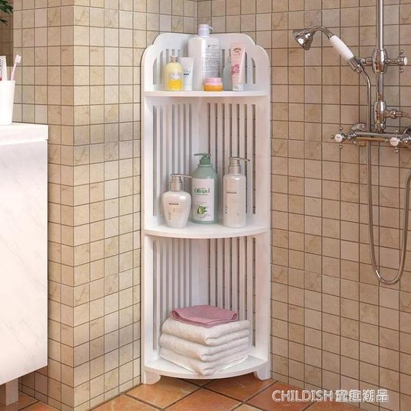 浴室置物架 衛生間置物架 落地三角置地式洗手間廁所三角架洗漱臺 浴室收納架 童趣潮品