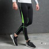 運動長版運動緊身褲男透氣壓縮健身褲跑步訓練健身服籃球打底褲(1件免運)