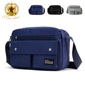 側背包 經典日系防水尼龍雙口袋雙層斜背包包 NEW STAR BL133