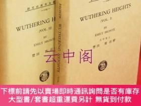 二手書博民逛書店Wuthering罕見Heights(嵐が丘)vol.1·2研究社英米文學叢書118·1192冊組Y44923