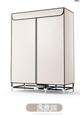雙層幹衣機烘乾機家用掛壁式寶寶衣物靜音速幹機暖風大容量衣櫃YYJ(快速出貨)