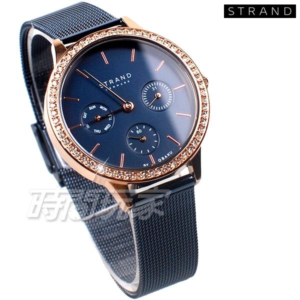 STRAND BY OBAKU 女神降臨 三眼多功能 完美鑽錶 玫瑰金色x藍色 不銹鋼 米蘭帶 女錶 S704LMVLML