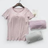 夏季帶胸墊女T恤短袖莫代爾條紋打底衫上衣瑜伽運動免穿文胸罩杯 歐歐