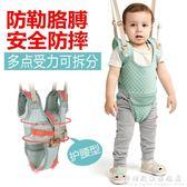 學步帶嬰兒寶寶護腰型兒童防勒防摔神器安全幼兒小孩學走路牽引繩 科炫數位