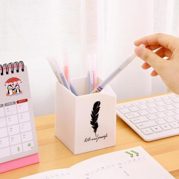 筆筒 創意時尚簡約多功能韓國可愛方形桌面收納學生辦公筆筒 莎瓦迪卡
