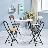 折疊椅子家用餐椅凳子椅培訓椅學生椅簡約電腦椅折疊圓凳 XW1192【極致男人】