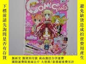 二手書博民逛書店16開漫畫月刊罕見Comic Fans 2008年 2月號Y24