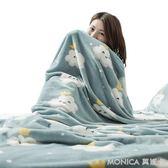 夏天法蘭絨毛毯子薄空調毯午睡被子夏季單人雙人床單法蘭絨小蓋毯 莫妮卡小屋 IGO