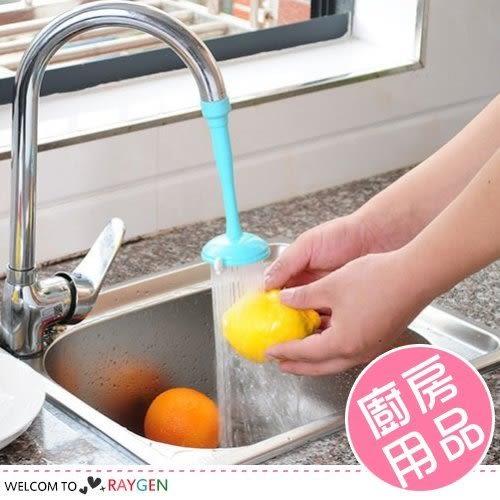廚房用品可調節水龍頭延長花灑 噴頭