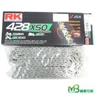 機車兄弟【RK  RX 型  油封鏈條 ...