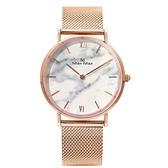 Max Max   自信簡約美學米蘭腕錶-MAS7025-6