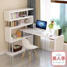 電腦桌 書桌旋轉轉角一體家用辦公桌子寫字台組合書架書櫃簡約簡易【美人季】jy