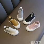 童鞋男女童鞋子嬰幼新款板鞋1-3歲5透氣秋帆布鞋網鞋 海角七號