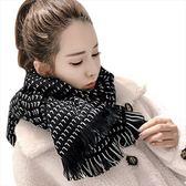 現貨-仿羊絨流蘇圍巾女秋冬季黑白格子保暖圍脖披肩