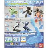 鋼彈模型 1/144 專用支架 腳架 透明藍 TOYeGO 玩具e哥