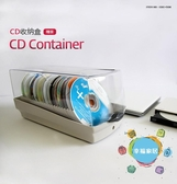 CD收納盒安尚cd盒cd包大容量cd收納盒 光碟光盤收納cd架cdc50kxw